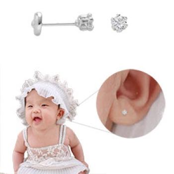 Brinco infantil (ou 2º furo) folheado a prata com zircônia de 3 mm e tarraxa Baby